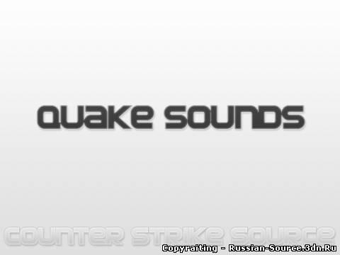 Звуки Quake Для Css